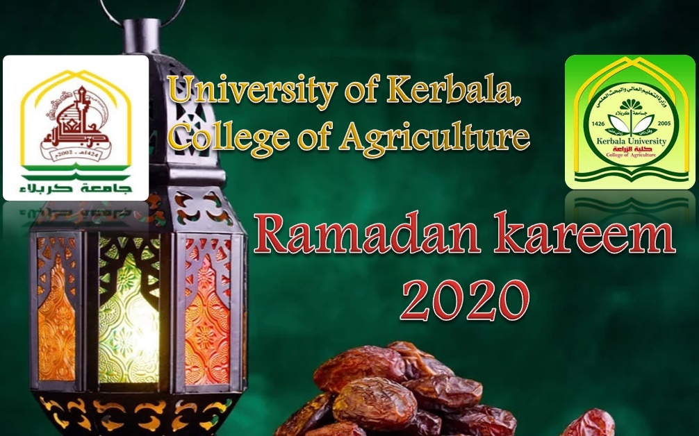Kerbala University, College of Agriculture