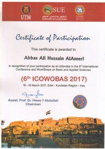 الاستاذ مساعد دكتور عباس العامري يشارك في مؤتمر دولي